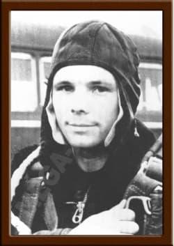 Портрет Гагарин Ю.А. ПТ-12-8