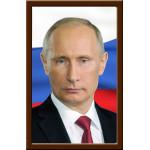 Портрет Путина Владимира Владимировича для кабинета