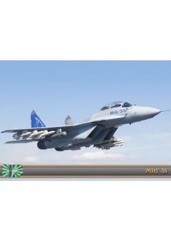 Постер МИГ-35 ПЛ-135