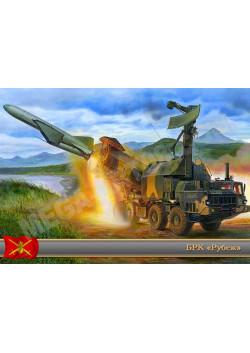 """Постер БРК """"Рубеж"""" ПЛ-147"""