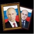 Портреты политиков РФ