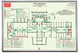 План эвакуации при пожаре 400x300 мм. ПРЕМИУМ (в рамке)