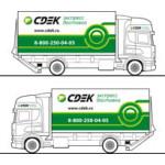 Коммуникационные материалы, оформление автотранспорта: легковые и грузовые автомобили, фургоны