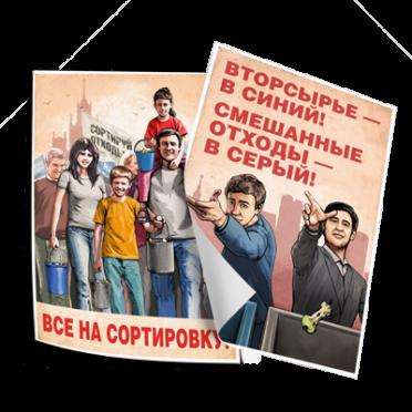 Мотивирующие плакаты