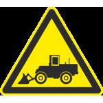 Таблички для оформления строительных площадок