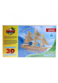 Конструктор деревянный 3D