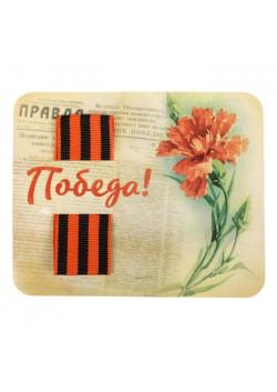 Георгиевская лента на открытке