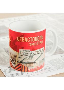 Кружка с сублимацией «Севастополь. Город-герой»