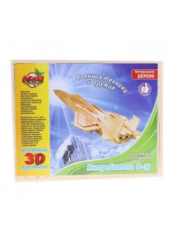 Конструктор 3D