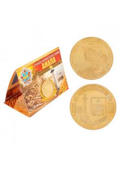 Монета город воинской славы