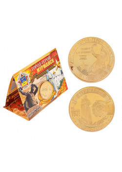 Монета город-герой