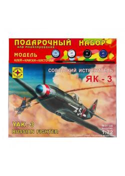 Сборная модель «Советский истребитель Як-3»